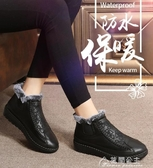 雪地靴老北京棉鞋女冬加絨保暖奶奶鞋中老人媽媽鞋防滑加厚平底雪地 快速出貨