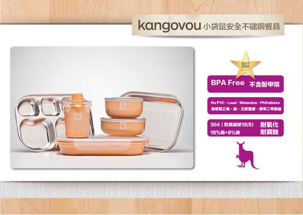 Kangovou 小袋鼠不鏽鋼安全兒童餐具組(野莓藍)