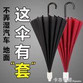 防水套長柄雨傘男士雙人自動大號加固男士抗風超大黑色三人商務傘 HM 卡布奇諾