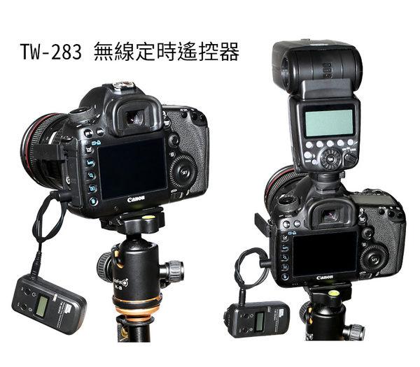 ◎相機專家◎ PIXEL TW-283/N3 無線定時遙控器 TW283 N3 TW282 進階版 可參考 公司貨