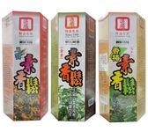 買11送1 源順 素香鬆(三寶/羅勒/香椿) 280/g/盒 可混搭 團購特價