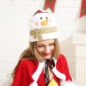 兒童成人圣誕帽 卡通圣誕裝飾品圣誕節派對裝扮用品 圣誕老人帽子 js17281【黑色妹妹】