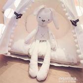 寵物狗狗毛絨玩具兔子磨牙陪伴貓咪犬泰迪比熊耐咬潔齒益智訓練  朵拉朵衣櫥