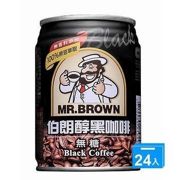 伯朗醇黑咖啡無糖240ml*24【愛買】