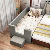 實木兒童床 拼接大床男孩加寬床單人兒童帶床邊床小床女孩布藝jy【快速出貨八折搶購】