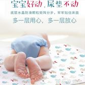 隔尿墊 嬰兒隔尿墊防水可洗純棉新生兒超大號寶寶防漏墊子透氣夏季薄兒童 薇薇家飾