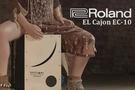 小叮噹的店 - 木箱鼓 樂蘭Roland...