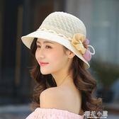 帽子女夏天草帽花朵遮陽帽夏季可折疊太陽帽防曬沙灘帽遮臉韓版潮『櫻花小屋』