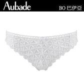 Aubade-巴伊亞有機棉S-XL刺繡三角褲(白)BO