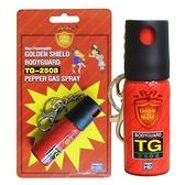 金盾 噴霧防身器 TG-2508(鑰匙圈型)【屈臣氏】