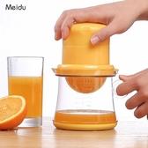 榨汁機石榴榨汁機手動學生迷你水果橙汁小型全自動果蔬多 炸果汁家用聖誕