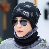 防風面罩保暖頭套男騎行裝備冬季防寒護臉圍脖【步行者戶外生活館】
