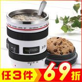 數位單眼趣味KUSO單眼相機鏡頭杯仿canon Nikon鏡頭 5d4【AE02133】聖誕交換禮物i-style