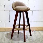 實木吧台椅酒吧椅復古美式吧椅現代簡約高腳凳【好康回饋◇85折】
