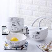 陶瓷大湯碗創意家用餐碗大容量湯碗兩個裝