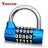防盜鎖5位數字密碼鎖掛鎖合金鎖健身房庫房鎖K25003 探索先鋒