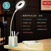 小臺燈護眼書桌大學生宿舍可充電式寢室LED床頭筆筒USB夾子燈