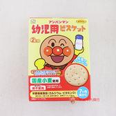 日本零食FUJIYA_麵包超人幼兒餅乾84g【0216零食團購】4902555132457