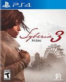 PS4 西伯利亞 3(美版代購)