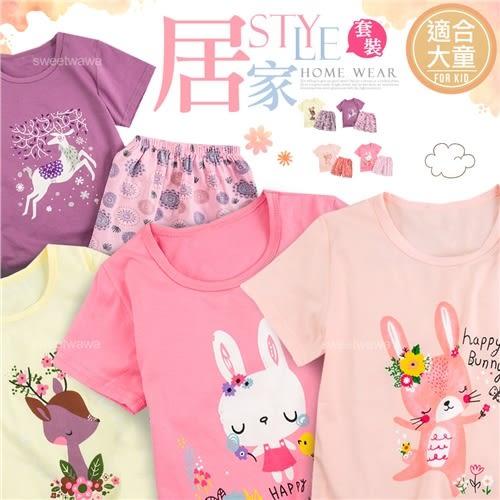 居家睡衣棉質套裝~可愛兔兔短袖上衣 短褲~大童可(270408)★水娃娃時尚童裝★