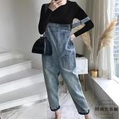 大碼牛仔背帶褲女韓版寬鬆時尚小個子套裝時尚【時尚大衣櫥】