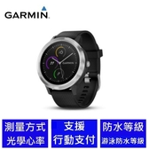 GARMIN vivoactive 3 GPS行動支付心率智慧腕錶( 俐落黑)