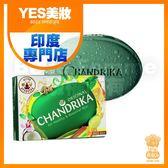 Wipro Chandrika 阿育吠陀滋潤手工香皂 125g  印度 【YES 美妝】