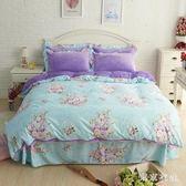 珊瑚絨四件套加厚冬季法萊絨1.8m床單被套保暖法蘭絨床上用品 QQ12022『東京衣社』