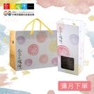 【愛不囉嗦】年輪蛋糕單條禮盒 - 巧克力 ( 彌月下單專區 )