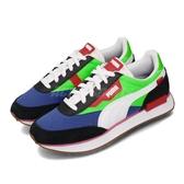 Puma 休閒鞋 Future Rider Play On 黑 綠 男鞋 女鞋 運動鞋 Jolin 【ACS】 37114901