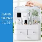 日式和風手提化妝盒(大) 收納盒化妝品保養品化妝櫃彩妝化妝口紅架收納箱