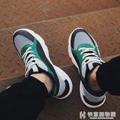 運動鞋ins超火的男鞋子透氣韓版潮流百搭跑步運動休閒男士老爹潮鞋 快意購物網