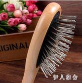 寵物梳子 多格漫木制長柄鋼針梳寵物美容梳泰迪比熊梳梳子洗澡刷 ys4955『伊人雅舍』