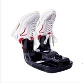 烘鞋機 除臭烘鞋機 定時烘鞋機 鞋子烘乾機 乾鞋器 恆溫 定時 除濕 除臭igo
