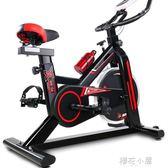 909健身動感單車家用靜音室內運動健身車材腳踏運動自行車健身器QM『櫻花小屋』