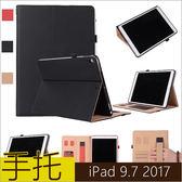 手托 new 蘋果 iPad 9.7 2017平板皮套 保護套 商務 支架  平板套 插卡 手托皮套 保護殼 雪花商務系列
