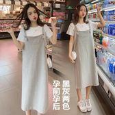 孕婦洋裝 夏裝套裝上衣2019新款韓版外出夏天裙子連身裙