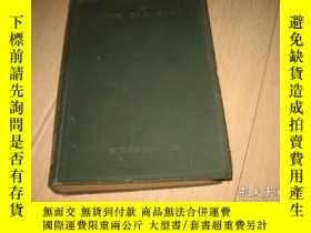 二手書博民逛書店COMMUNICATIONS罕見IN THE FAR EAST(