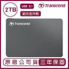 創見 Transcend StoreJet 25C3N 2TB 2.5吋 鋁合金外殼 行動硬碟 2T 隨身硬碟 外接式硬碟 原廠公司貨