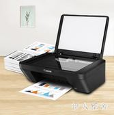 打印機彩色噴墨家用小型復印件掃描一體機家庭a4照片辦公打印機zzy2858『伊人雅舍』TW