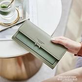 長夾 慕蘭珊錢包女長款簡約百搭大氣手機包2021時尚新款手拿包女大容量 萊俐亞