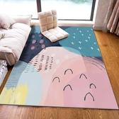 簡約ins北歐現代地毯客廳網紅同款臥室滿鋪可愛床邊毯溫馨 aj10778【花貓女王】