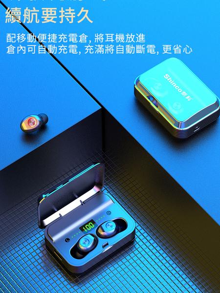 無線藍芽耳機雙耳無線藍芽耳機5.0隱形運動跑步入耳式超長待機超迷妳三星HTC小米蘋果安卓通用