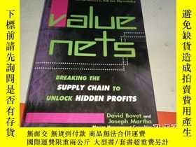 二手書博民逛書店Value罕見Nets: Breaking the Supply Chain to Unlock Hidden P