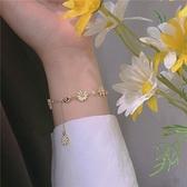 小雛菊手鏈清新手鐲珍珠可愛復古花朵手飾品【貼身日記】