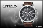【時間道】[CITIZEN。星辰]CITIZEN星辰三眼太陽能雙數字刻度腕錶/黑面咖啡皮(CA4210-16E)免運費