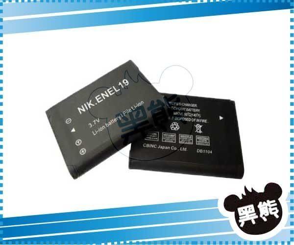 nikon S100 S3100 S3200 S3300 S4100 S4150 S6600 en-el19 高容量電池