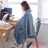 披肩毯 加厚法蘭絨毛毯辦公室蓋腿披肩女宿舍懶人毯珊瑚絨沙發毯子 5色