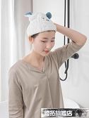 日本干發帽女超強吸水速干束發帶擦頭發可愛浴帽包頭毛巾帽洗頭巾 交換禮物