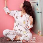 睡衣女長袖純棉秋季韓版清新學生套裝秋冬款少女可愛公主風家居服『小淇嚴選』